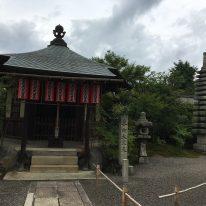 京都の旅 嵐山編 ②