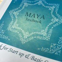 マヤ暦アドバイザー試験対策講座 について