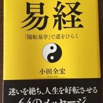 kin140 黄色い太陽 / 青い猿 音10 の エネルギー