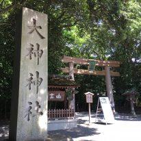 奈良 大神神社 と サバイバル の旅
