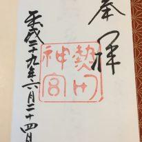 kin33 赤い空歩く人 / 青い手 音7 の エネルギー