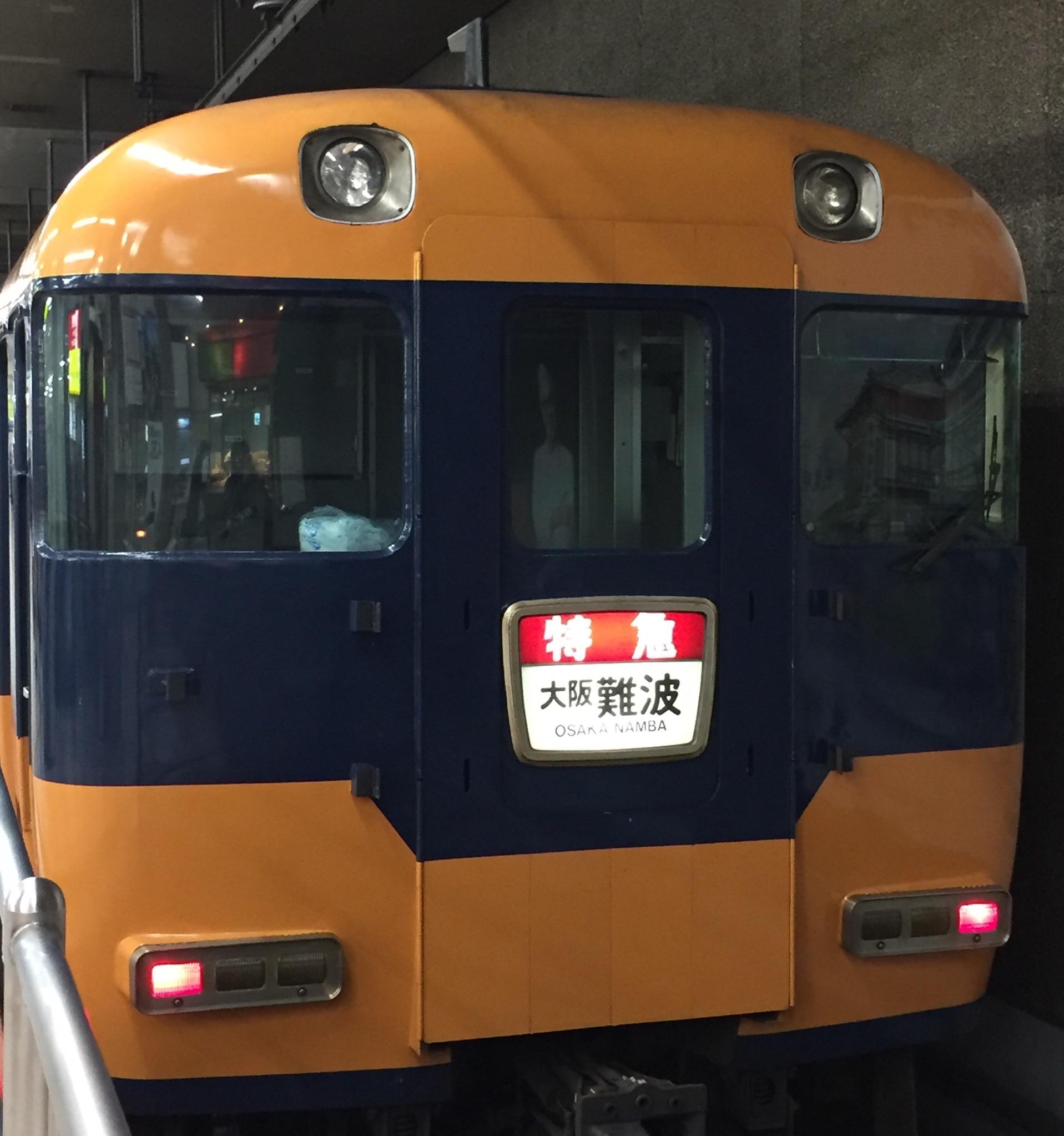 74D6DA81-5A95-4A57-9924-B8B9DE456D29