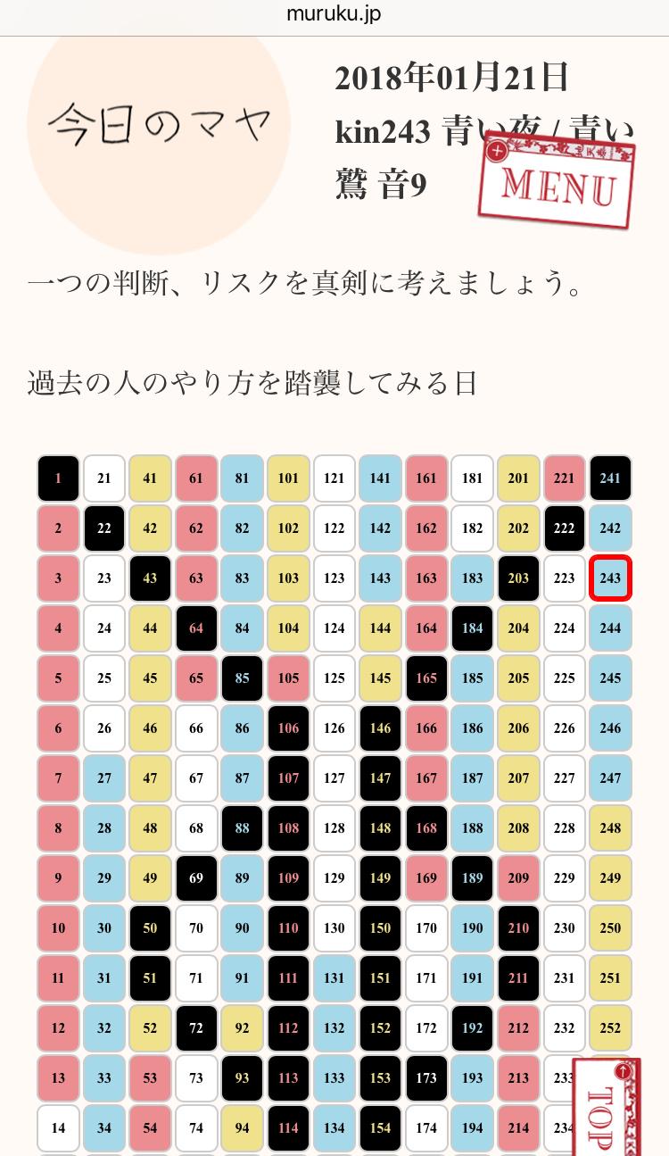 7B50A0BB-D3DF-4786-B58B-E40F5BF08C26