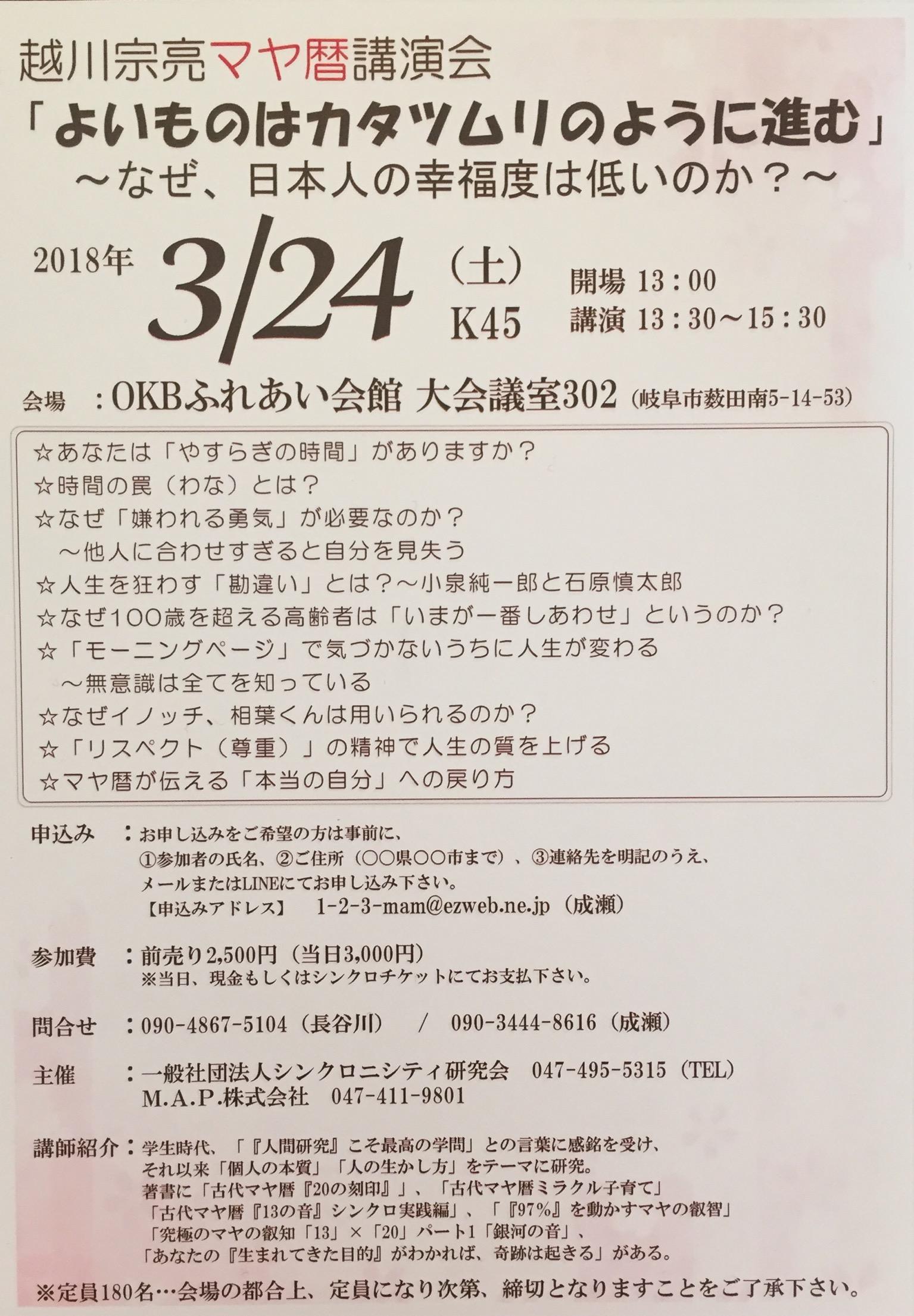 2B41AE28-E569-4D84-B88D-98841053F134