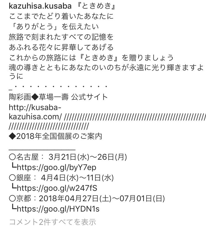 F904784C-01EC-45D5-AFAD-8741FAD7CF96