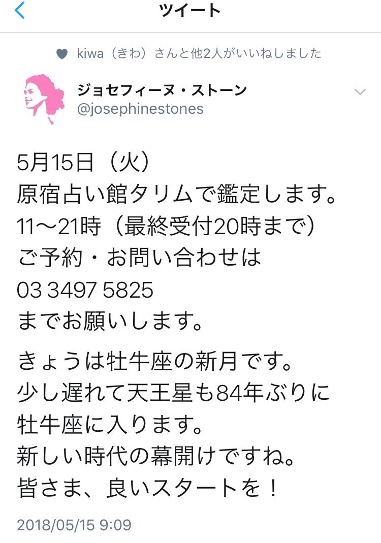 13EA3C24-3B2D-4700-81DB-53C5E640A074
