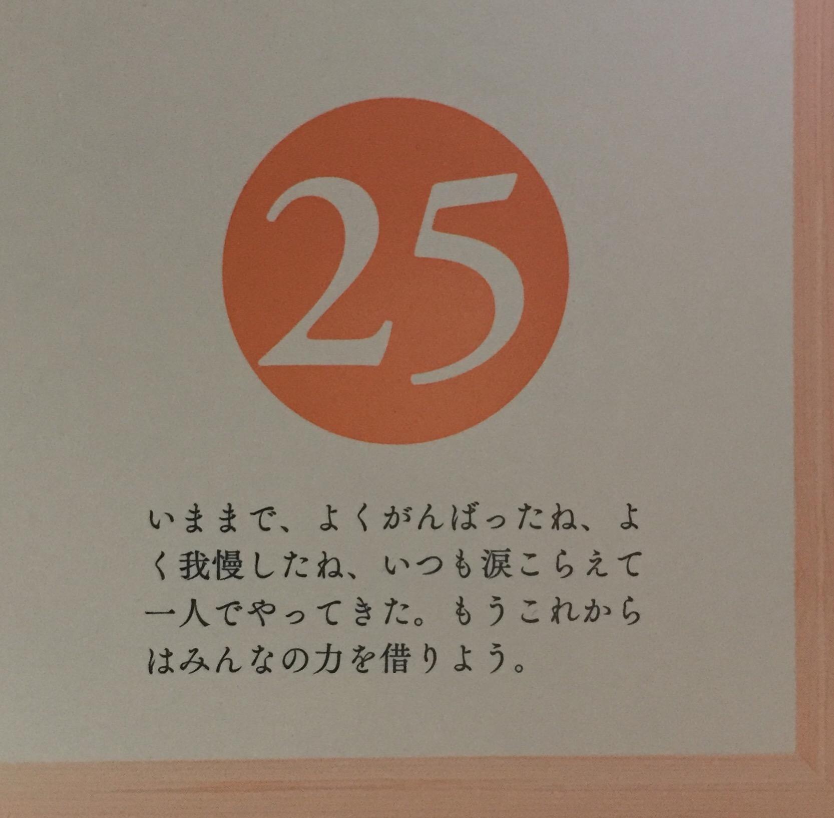 54BA3A46-7788-41B7-B7D8-87BF518F480C