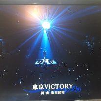 kin183 青い夜 / 青い夜 音1 の 過ごし方
