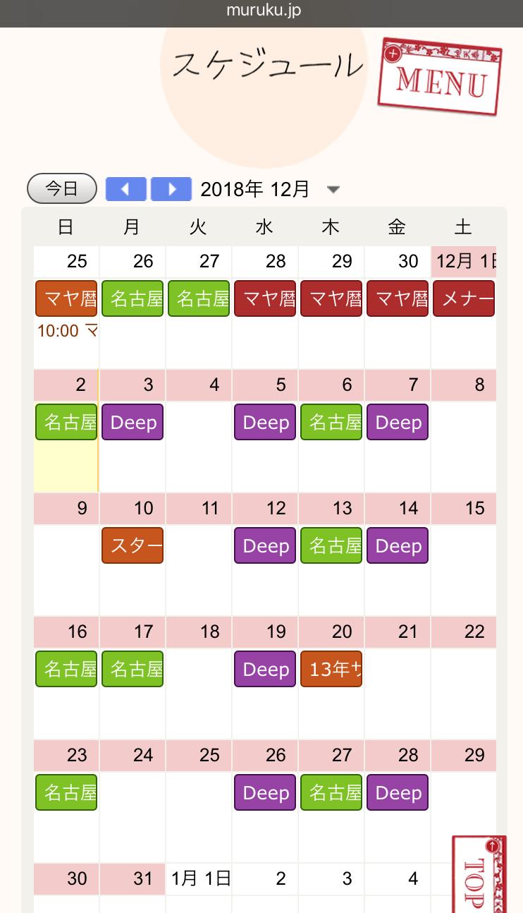 0DB7A520-C159-4D53-A943-08F5741A5B7A
