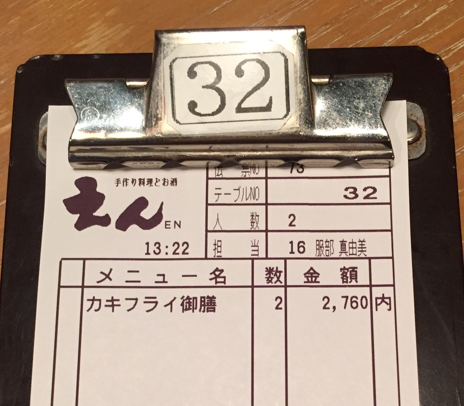 7136B25F-8BA2-4043-97B5-214335B47FDF