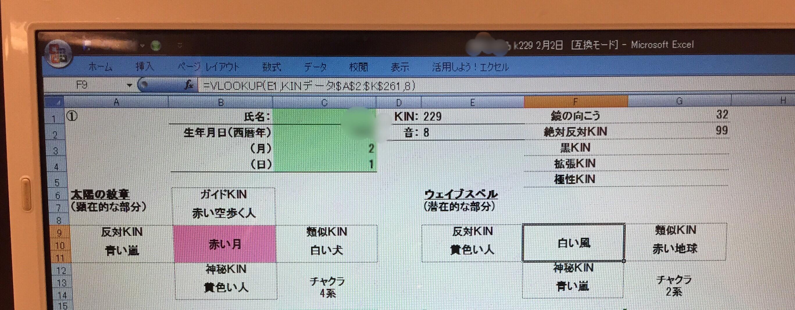 7FBB27A1-11DF-4EB2-B24B-5BFAB505E82E