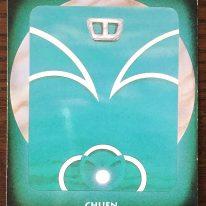 kin131 青い猿 / 青い猿 音1 の 過ごし方