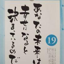 kin99 青い嵐 / 黄色い人 音8 の 過ごし方