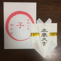 kin208 黄色い星 / 黄色い戦士 音13 の 過ごし方